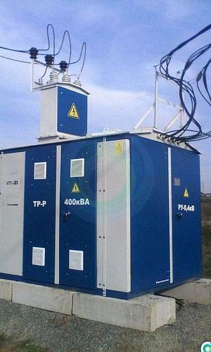 КТПН с транс-ми КТПН-400/6-10 0,4 кВА